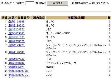 2007031202.jpg