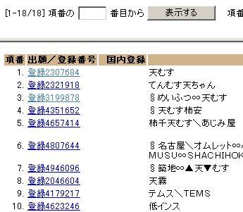 2007031502.jpg