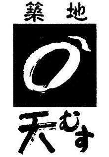 2007031506.jpg