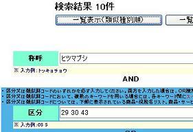 2008011401.jpg