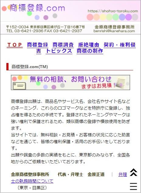 2017101801.jpg