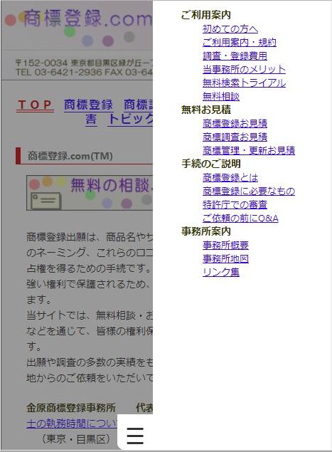 2017101802.jpg