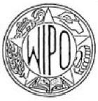 世界知的所有権機関の標章