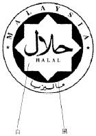 マレーシアの監督用又は証明用の印章又は記号