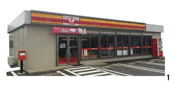 店舗の位置商標1