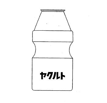 容器の立体商標